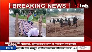 Chhattisgarh News    Bijapur में नक्सलियों ने की 4 ग्रामीणों की हत्या