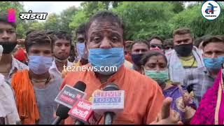 अमित जैन की गिरफ्तारी का विरोध, महादेवगढ़ संगठन की मांग जाकिर नायक को अरेस्ट करो - अशोक पालीवाल