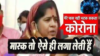 कोरोना मेरे आसपास भी नहीं भटक सकता : मंत्री इमरती देवी