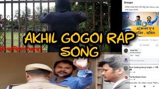 """Akhil gogoi Rap song Makes by Abhijitসামাজিক মাধ্যমত তোলপাৰ লগোৱা এটি #ৰেপ্_চং #অভিজিতৰ কণ্ঠত,""""মই অখ"""
