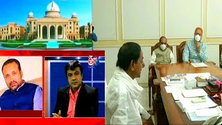 Asaduddin Owaisi And CM KCR Meeting | MD Sharfuddin Live With Khaja Bilal Ahmed |@Sach News