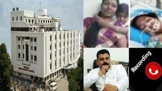Exposing Yashoda Hospital | Mujahed Mohiuddin Khudri | Call Recordings |@Sach News