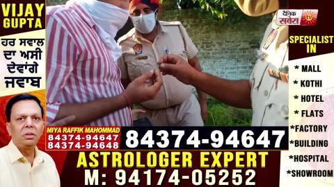 Breaking : Bathinda में अकाली लीडर Sukhpreet Sandhu का गोलियां मारकर हुआ कत्ल