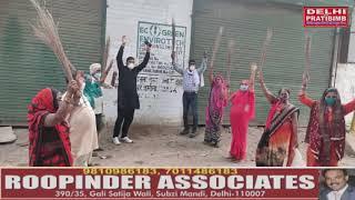 आम आदमी पार्टी के नेता  मनोज पंडित दिल्ली सरकार सदस्य APMC ने कूड़े की समस्या को उठाया।