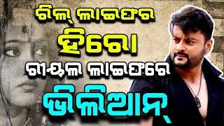 Kendrapara MP Anubhav Mohanty  | Satya Bhanja