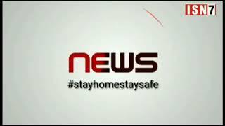 मथुरा से 4 बड़ी खबर देखिए ISN7 पर..ISN7 MEDIA