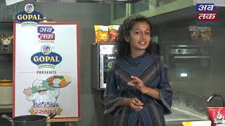 Abtak Delicious Rasthal | kothimbir vadi | Episode-101 | Abtak Special| | ABTAK MEDIA