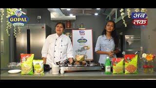 Abtak Delicious Rasthal | Payasam | Episode-102 | Abtak Special | ABTAK MEDIA