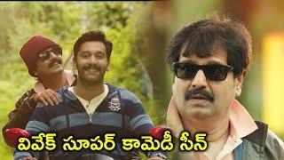 వివేక్ సూపర్ కామెడీ సీన్   2020 Telugu Movie Scenes   Arulnithi   Vivek   Roju Pandage