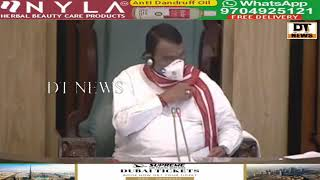 Ahmed Pasha Qadri MLA Spokr During Assembly Session