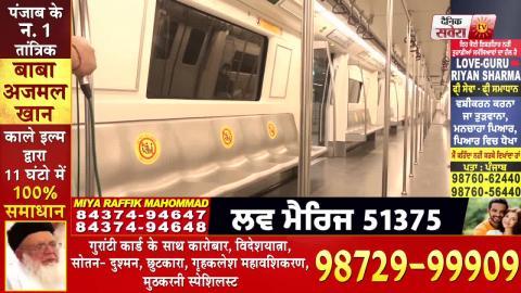 Exclusive: 169 दिन बाद दौड़ी Delhi की Lifeline, Metro में सफ़र के साथ देखें