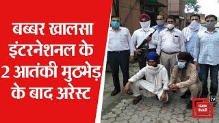 दिल्ली पुलिस ने बब्बर खालसा इंटरनेशनल के 2 आतंकी किए गिरफ्तार, भारी तादाद में हथियार बरामद