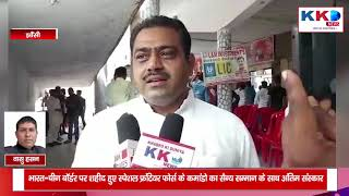 #JHANSI #BULANDSHAHR:की खबरें