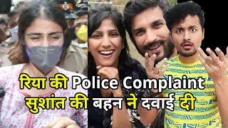 Rhea Ne Sushant Ke Behan Par Ki Police Complaint File, Kaha Sushant Ko Galat Dawai Di