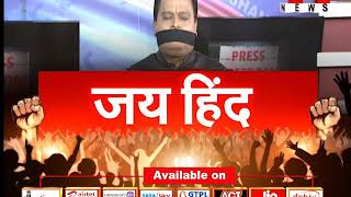 Suresh Chavanke ji's silent bindas bol holding black band on mouth full episode