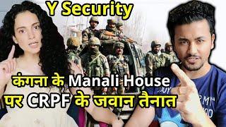 Kangana Ke Manali House Par CRPF Jawan Ki Badi Baithak, Y Security Par Charcha