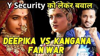 Y Security Ko Lekar Kangana Ranaut Vs Deepika Padukone, Twitter Par Jhagda