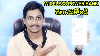 iGear Impulse - 4 in 1 Multifunctional 5000 mAh Power Bank, Wireless Mobile Charger Unboxing telugu