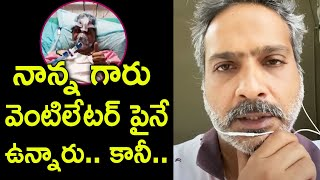 Singer SP Balasubrahmanyam Health Update By SP Charan   Top Telugu TV