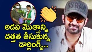Hero Prabhas about khajipalli urban forest Adoption | dundigal | MP Santhosh Kumar | Top Telugu TV
