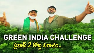 Full Video : Hero Prabhas adopts forest land in Hyderabad and Donates Rs 2 crore | Top Telugu TV