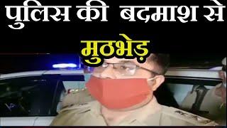 Mathura News |  पुलिस  बदमाश से मुठभेड़, 25000 का इनामी बदमाश गिरफ्तार | JAN TV