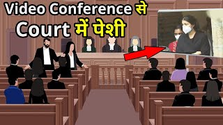 Video Conference Se 7.30 Baje Hogi Rhea Ki Court Me Peshi, Remand Me Liya Jayega