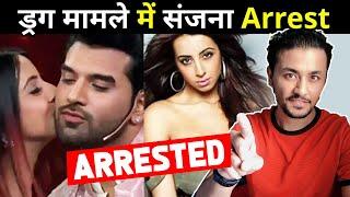 Mujhse Shaadi Karoge Fame Sanjana Galrani Arrested In ड्रग Case