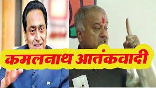 आतंकी कमलनाथ की सरकार का सफाया किया ज्योतिरादित्य सिंधिया ने - नंदकुमार कुमार सिंह चौहान