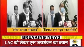 Himachal विधानसभा के मानसून सत्र के पहले दिन हंगामा, विपक्ष पर बरसे Cm Jairam Thakur