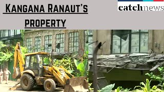 Mumbai: BMC Officials Carry Out Demolition At Kangana Ranaut's Office | Catch News