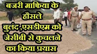 Pratapgarh के धरियावद इलाके में बजरी माफिया के हौसले बुलंद | JANTV |