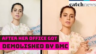 Check Out What Kangana Ranaut Said After Her Office Got Demolished By BMC | Catch News