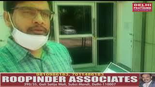 राहुल बिड़ला पहुंचे दक्षिण दिल्ली नगर निगम के कमिश्नर पास सभी सफाई कर्मचारियों को पक्का किया जाए ।