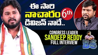 Congress Leader Sandeep Reddy Full Interview | Nacharam Sandeep Reddy | BS Talk Show - Top Telugu TV