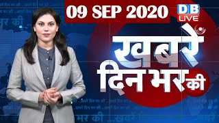 dblive news today | news of the day, hindi news india | latest news | bihar election #DBLIVE