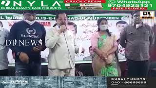 Muhammad Mumtaz Ahmad Khan, Member Assembly, Charminar, distributed checks of Shadi Mubarak Scheme