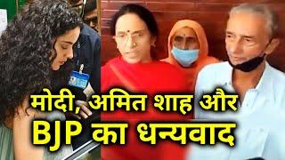 Kangana Ki Maa Ne Kiya Modi, Amit Shah Aur BJP Ka Dhanyawad, Aur Kya Boli