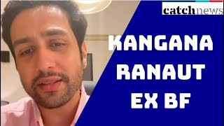 Kangana Ranaut Ex BF Adhyayan Suman Says Please Don't Drag My Name  | Catch News