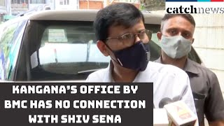Action At Kangana's Office By BMC Has No Connection With Shiv Sena: Sanjay Raut | Catch News