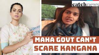 Maha Govt Can't Scare Kangana, She Is Fearless: Babita Phogat | Catch News
