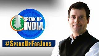 आज देश का युवा मोदी जी से अपने हक़ का रोज़गार मांग रहा है पर मोदी जी चुप हैं: राहुल गांधी