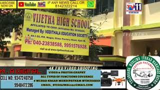 VIJETHA HIGH SCHOOL MOTI NAGAR  SANATHNAGAR PS LIMITS PARENTS PROTEST AGAINST SCHOOL MANAGEMENT