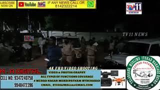 MURDER UNDER RAJENDER NAGAR PS LIMITS  POLICE SUSPECTED LAND DISPUTE  JAWEED RESIDENCE OF BHADURPURA