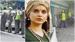 Kangana Ranaut के समर्थन, विरोध में क्या बोले महारास्ट्र के नेता, Bollywood अभिनेत्री