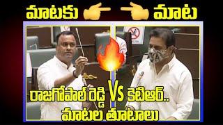 Mataku Mata: Komatireddy Rajgopal Reddy vs KTR In Telangana Assembly   CM KCR   Top Telugu TV