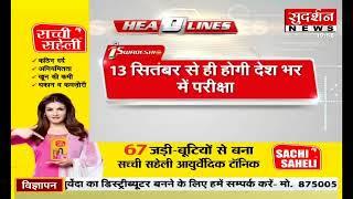 #BindasBol #UPSCJihad सुदर्शन के पक्ष में भारत कट्टरपंथियों के खिलाफ आवाज मजबूत