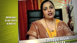 मेवे के फायदे सर्दियों मे importance and health benefits of assorted dry fruits by Dr, Vibha Sharma