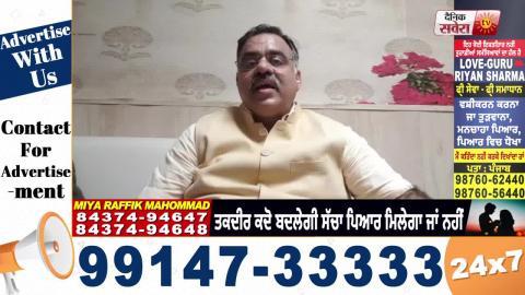 Corona के दौरान Punjab के हालातों पर बरसे BJP लीडर Tarun Chugh