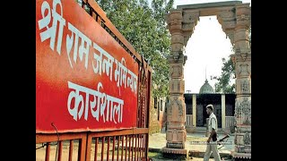 Rs 6 lakh stolen from Ram Temple trust bank account through fake cheques